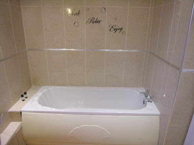 bath (640x480)